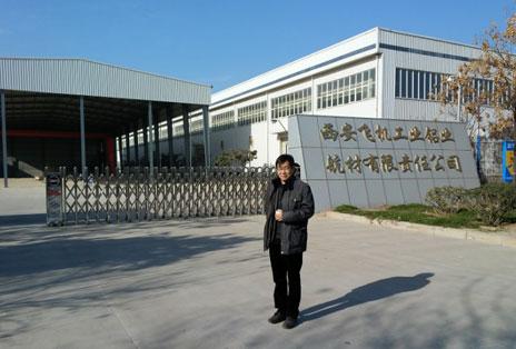 太仓贝斯特设备在西安飞机航空材料公司招标中成功中标