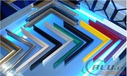铝型材表面处理废水处理技术
