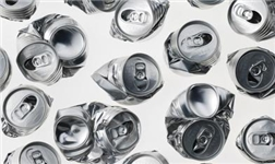 废铝易拉罐保级还原项目推进研讨会召开
