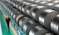 央媒:去产能持续推进 钢煤价格不会单边上涨