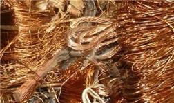 中国正考虑从2018年初起对废铜进口实施新的限制