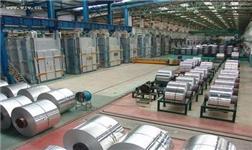 明泰铝业前三季度净利预增四成