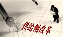 中国供给侧改革提振全球需求 大宗商品再现中国时刻