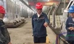 旗能总经理李世华带队深入电解车间开展安全生产大排查