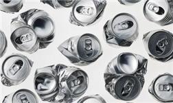 利用废铝易拉罐年产15万吨铝合金扁铸锭项目进展顺利