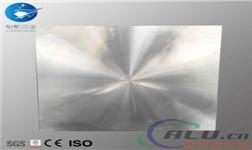 山东裕航合金成功生产高强度飞机型材专用零部件