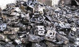 废铝经历环保督查史上最大规模行动