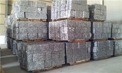 宁波大榭口岸连续退运362吨环保不合格废铝