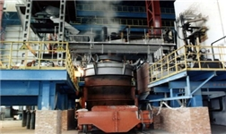 重庆大朗铁合金项目矿热炉投产