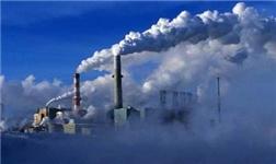 西宁市对电解铝、钢铁产业实施工业污染源全面达标排放计划