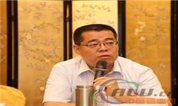 国电投铝电公司董事长刘丰出席铝业国贸电解铝市场研讨会