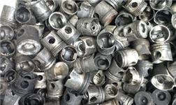 2021年全球废铝回收市场将达3212万公吨