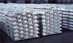 神火股份点评:煤铝双驱 电解铝供给侧改革推进更显投资价值