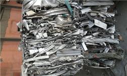 兰州市西固某公司乱倒废铝灰污染环境 嫌疑人被逮捕