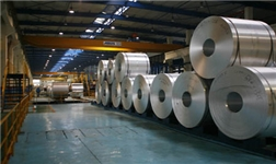 挪威海德鲁铝业公司看好中国铝产品市场和价格