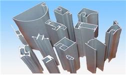 韩国采用传统铸造工艺成功开发新型铝合金