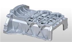 同人铝业年产60万吨铝合金铸造及深加工项目启动