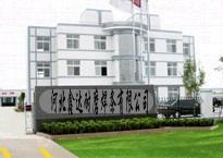 河北鑫达耐磨焊条有限公司