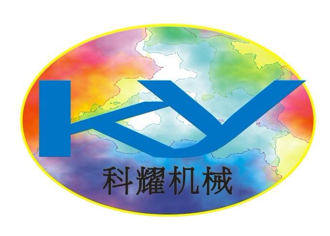 深圳市科耀涂装机械设备有限公司