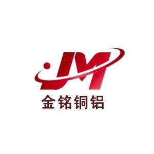 广东金铭铜铝材料有限公司