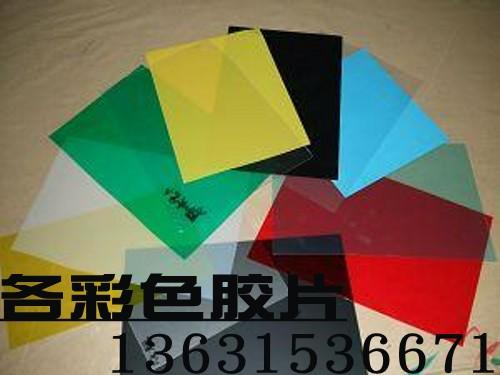深圳市腾隆包装材料有限公司
