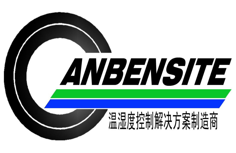 深圳市川本斯特制冷设备有限公司
