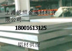 上海悦频金属材料有限公司