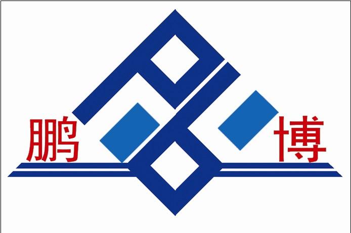 山东 临朐鹏博化工有限公司