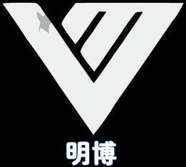 深圳市明博金属材料有限公司