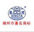 浙江星塔科技设备材料有限公司