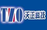 郑州市天正激光打标机公司