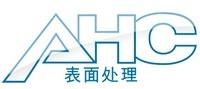 安和诚表面处理技术(杭州)有限公司