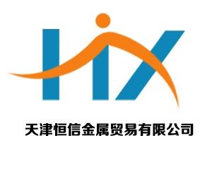 天津通发泰商贸有限公司