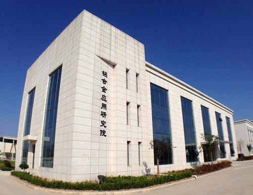 陕西大秦铝业有限责任公司