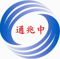 天津中兆通科技有限公司