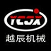 济南越辰机械设备有限公司