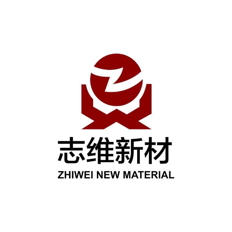 【河北志维新材料科技有限公司】-球磨机衬板