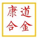 山西华海康道合金科技有限公司