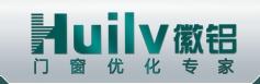 安徽徽铝铝业有限公司