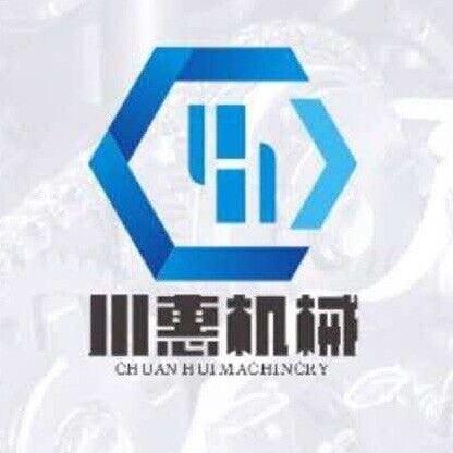 深圳川惠机械设备有限公司