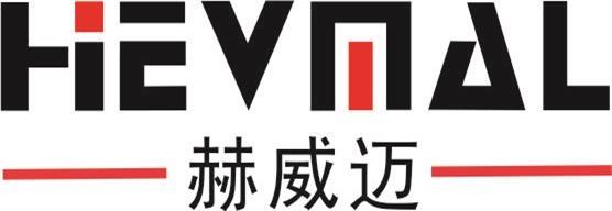 武汉赫威迈机械设备有限公司