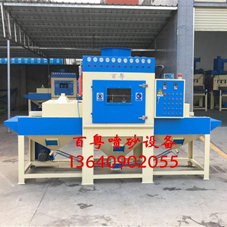 深圳市百粤自动化喷砂设备有限公司