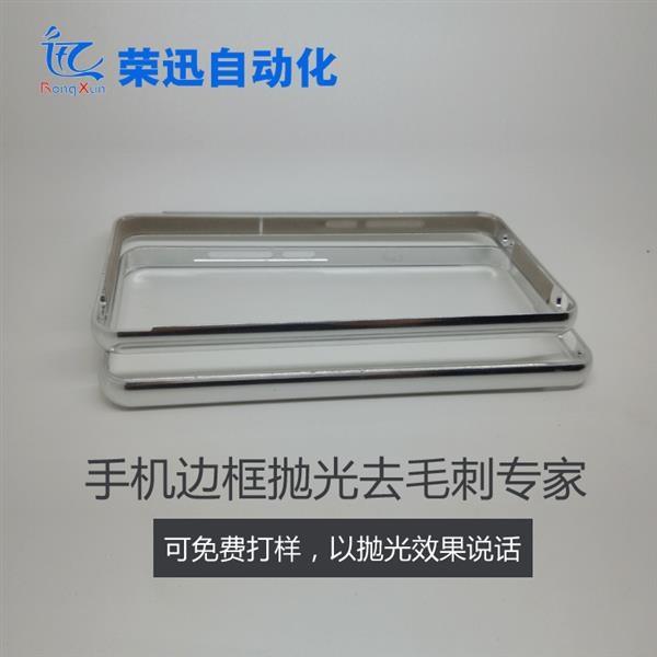东莞市荣迅自动化设备有限公司