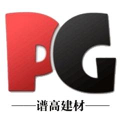 广州谱高建材有限公司