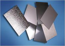 上海安美特铝业有限公司