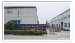 上海日森精密机械有限公司
