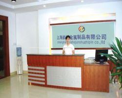 上海韵哲金属制品有限公司