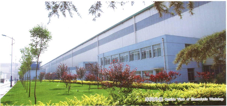 济南鑫海铝业有限公司