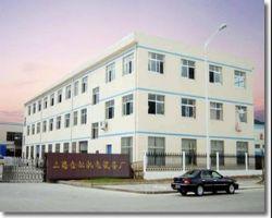 上海金虹机电设备厂