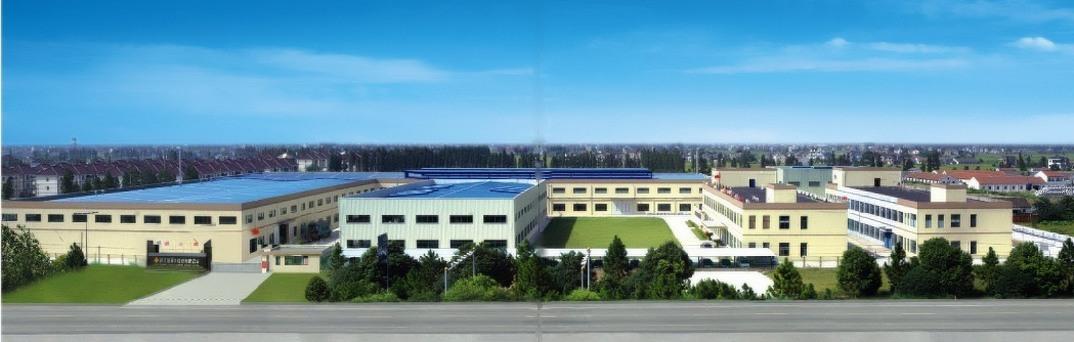 杭州国耀铝制品有限公司